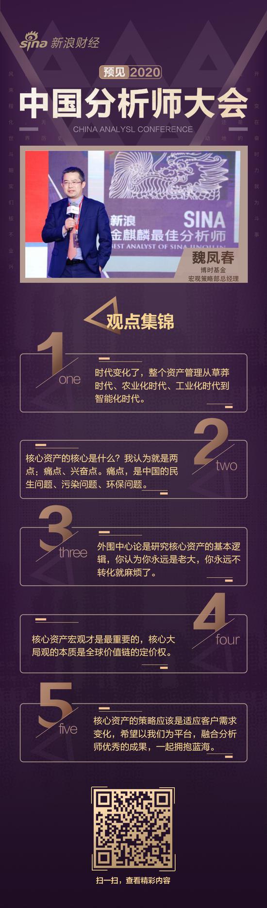 金沙信誉投注官网,前TVB花旦徐子珊宣布退出娱乐圈 称不想再带假面具而活