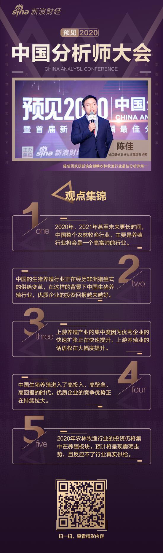 pk彩娱乐平台计划群_孩子有这4种表现,可能智商优于常人,宝妈早知道早培养