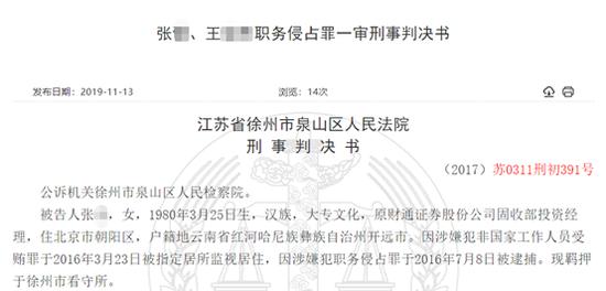 百威娱乐场信誉_3·15推荐榜&不推荐榜之食品篇:不推荐即食燕窝类产品