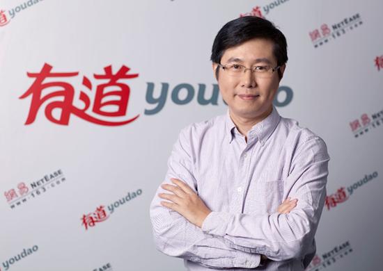 图为网易有讲CEO周枫