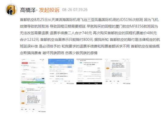 hg国际官网-王丽坤与新男友现身民政局 疑似领证后难掩喜悦