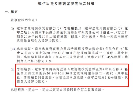 365bet游戏客户端下载,宁夏回族自治区党委国安委办公室副主任于霆被查