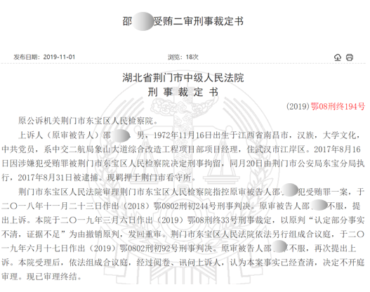 亚虎app官方下载 - 项目环评审批提速90%,蔡甸区营商环境持续优化