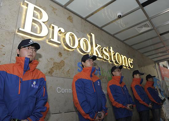 南京Brookstone线下体验店 视觉中国材料