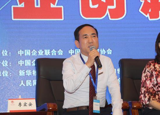 <b>陕鼓集团李宏安:下属二三级企业多数已实现员工持股</b>