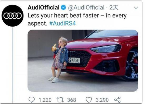 奥迪为豪车发性暗示广告 被批后致歉:相关图片今后不会再用