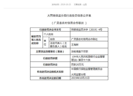 w66利来官网app下载,德转公布球员身价,奥斯卡武磊依旧身价最高