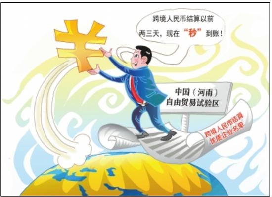 名爵国际网站_十余省发减税降费红包:江苏居首 小微企业获益明显