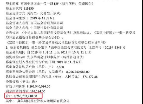 易发娱乐下载-「柒爸日运10月29日」天秤购物欲望强烈,射手日常工作量变大