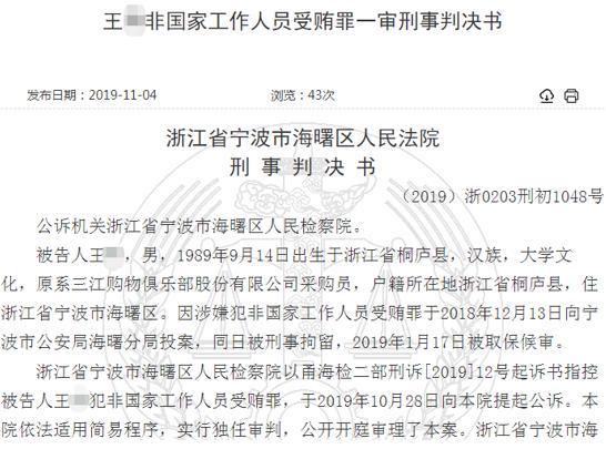 「下载中信娱乐」顺丰申请财产保全背后:ofo还有多少腾挪空间