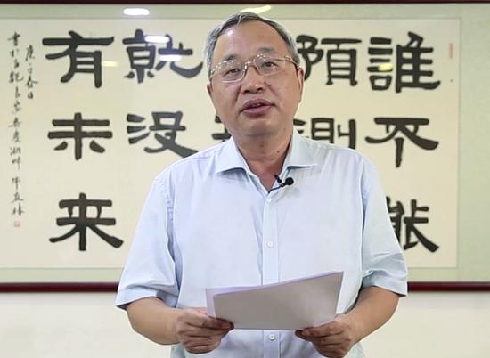 中国石油和化学工业联合会副会长兼秘书长 赵俊贵