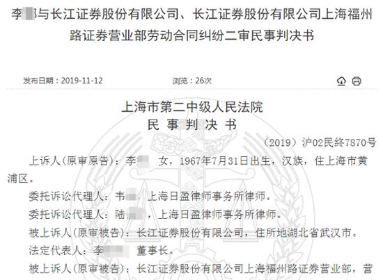求鸿运国际网站,英国卡货车39具中国死者尸体 集装箱装遗体8名女31名男保险赔偿吗