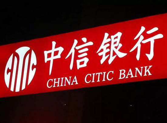 莫开伟:客户个人信息被泄露 中信银行该如何反思?