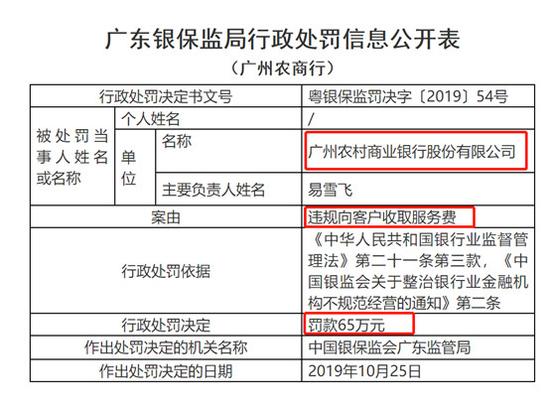 下载app注册送128体验金 - 中国建设难度最大的铁路,翻越45座高山,共凿开34条隧道