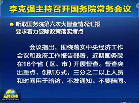 明珠博彩-中国西南地区唯一的一祠祭二主 凭吊蜀人先贤的最大的帝王陵冢