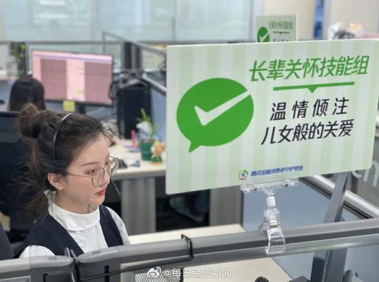 微信开通长辈支付专线,会说方言解答疑问!