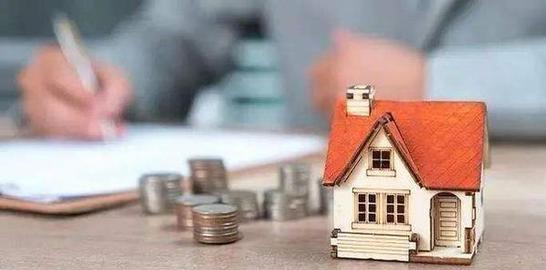 李庚南:各地上调房贷集中度上限发出了什么信号?