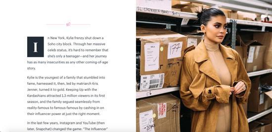 这位最年轻亿万富翁的网店是和 Shopify 合作开的 | Shopify