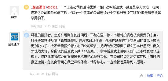 奥博认证官网|姚劲波:37%下沉市场用户无房 58同镇为其找心仪好房