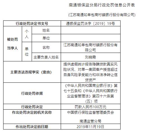 因特娱乐平台 - 珠江夜游迎客同比增近两成