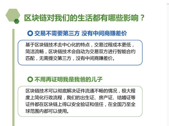 丽星邮轮网站开户 钟伟:金融科技在荣耀和争议中迅疾前行
