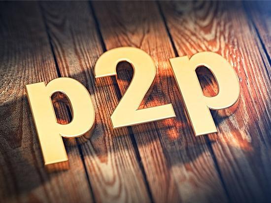 河南省P2P无一通过验收:公布12家拟注销网站备案名单