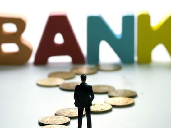 资本吃紧 中小银行再临补血难题