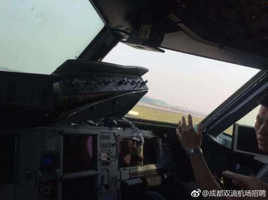 业内谈川航事件:真的是空中浩劫 为机组成员点赞