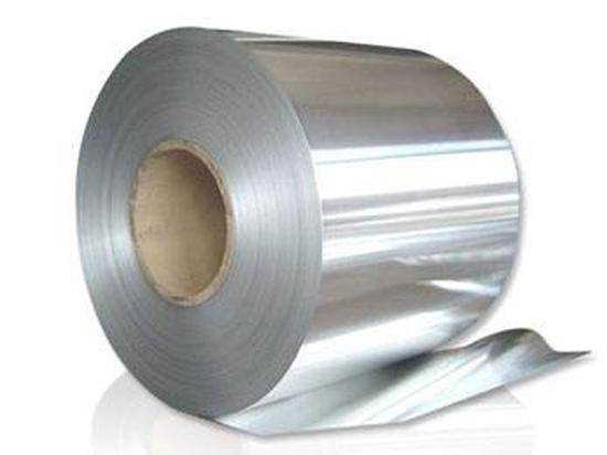 突发火灾!25万吨电解铝产能停产 铝价走势如何?