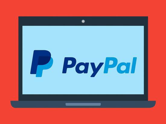 电子钱包鼻祖PayPal:离开eBay四年 市值超过3个eBay