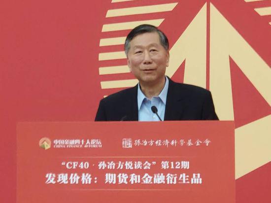 尚福林:不能让散户拿养命钱到市场赔本
