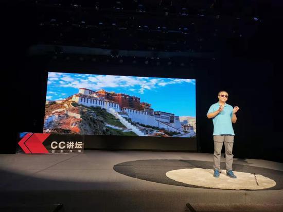 CC讲坛曹晟康:我要让世界看见我