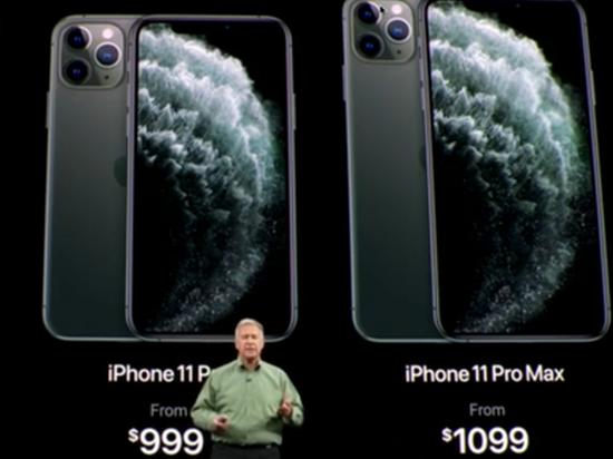 iPhone 11 Pro售价999美元起 9月20日起发货