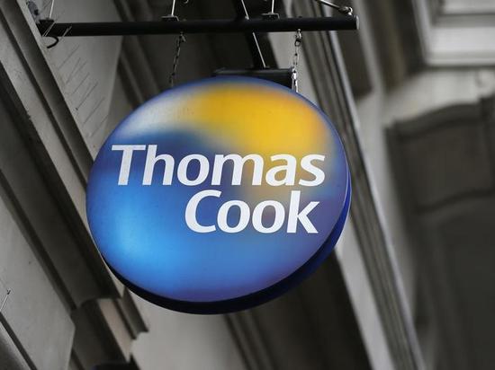 英国旅游公司Thomas Cook倒闭 数十万游客滞留海外
