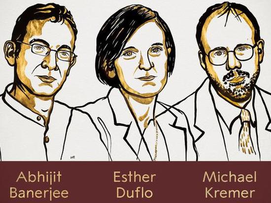 为何是班纳吉、杜弗洛和克雷默荣获诺贝尔经济学奖?