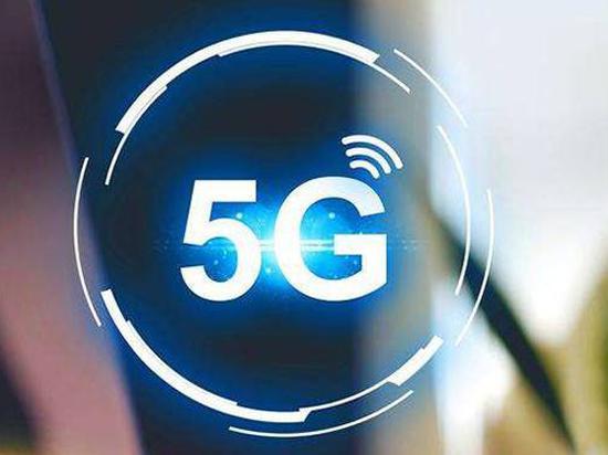 中兴通讯联手鞍钢共同打造全球首家5G+智慧钢铁企业