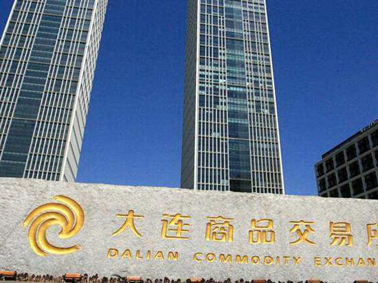 大商所获得新加坡认可市场运营商(RMO)牌照