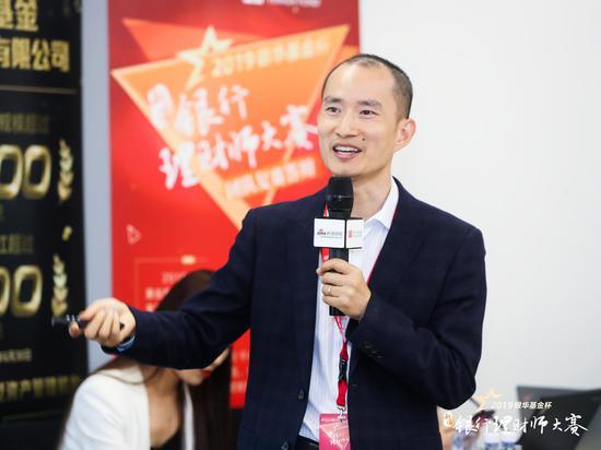 """银华基金郑奇峰:做好理财有""""一个中心、两个要点"""""""
