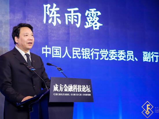 陈雨露:金融科技发展不平衡、不充分的问题依然突出