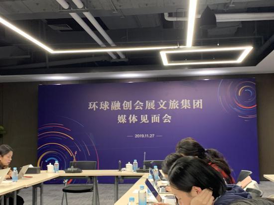 「宝来娱乐作弊器外挂」娄底市政协召开五届二十九次主席会议
