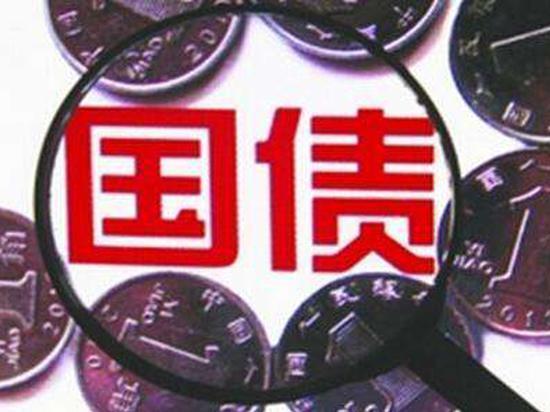 刘尚希:信贷能更有效帮助休眠企业 可适当扩大发行国债