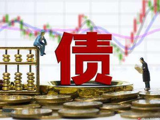 国有资产监督管理委员会:确保大多数央企负债率保持稳定
