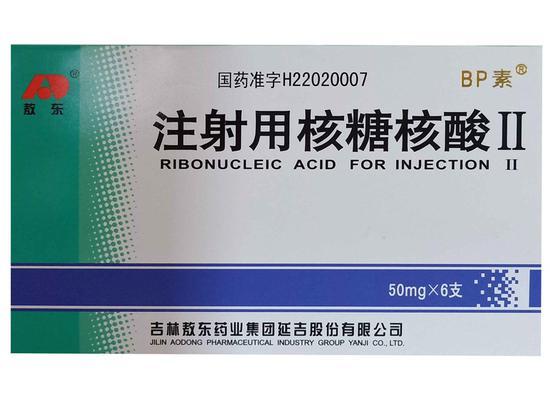 吉林敖东:销售过10亿品种将清出医保 利润靠广发证券