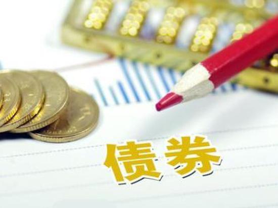国开行在国际市场成功发行 30亿美元等值双币种债券