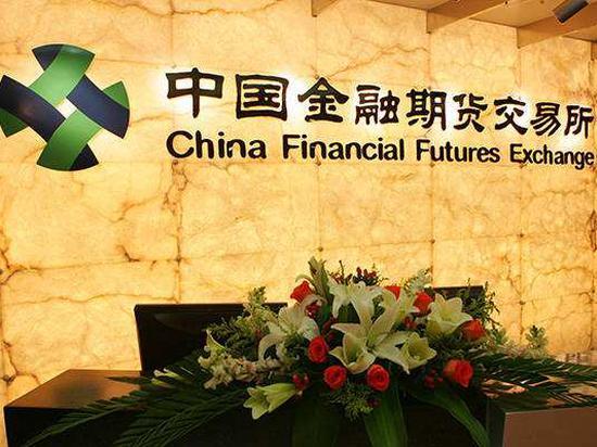 中金所:股指期货和股指期权2012合约最后交易日为12月18日
