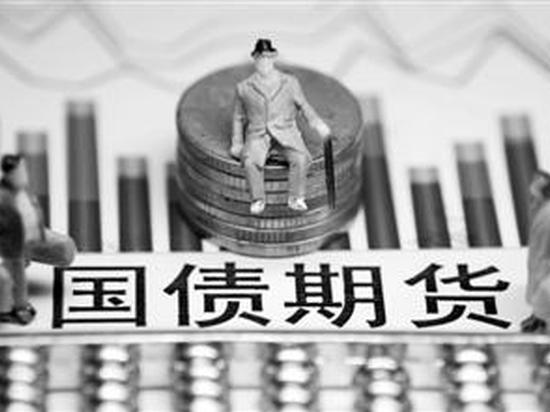 股债跷跷板:上证收跌1.56% 10年期国债期货大涨0.42%