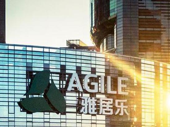 雅居乐集团12月销售额下滑35% 在云南违法占地被通报
