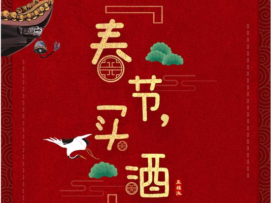 [春节买酒]古井贡酒:标价混乱 古26到手普遍低于1千