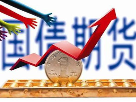 央行调降超额存款准备金率 2年期国债期货全合约涨停