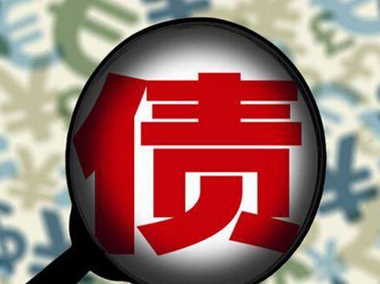 发展银行间债券市场中央对手清算业务的分析报告(1)